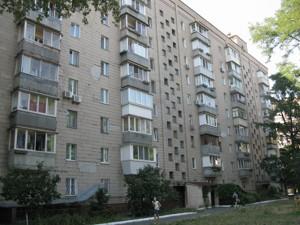 Квартира Петрицкого Анатолия, 11, Киев, H-46415 - Фото