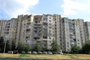 Квартира Григоренка П.просп., 19, Київ, Z-73916 - Фото1