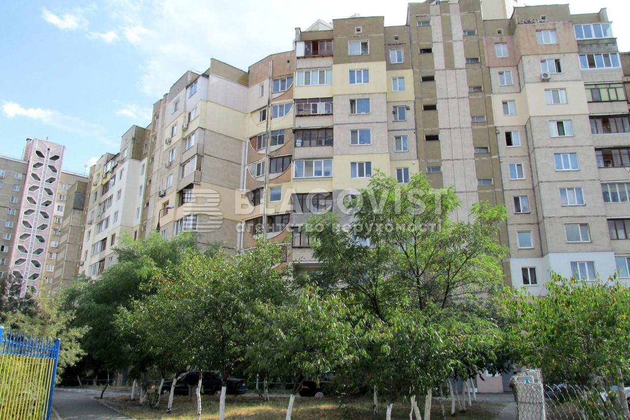 Квартира D-32791, Григоренко Петра просп., 21, Киев - Фото 2