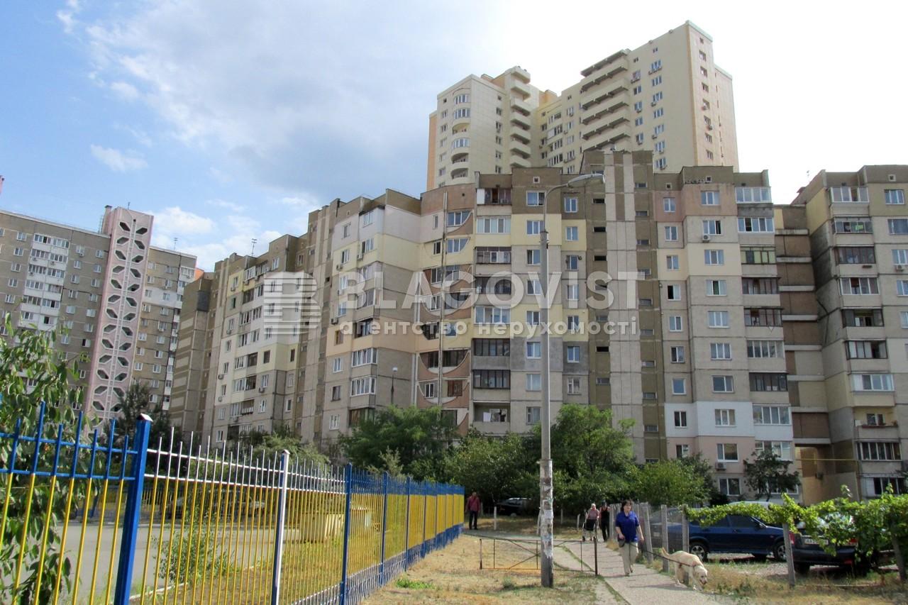 Квартира D-32791, Григоренко Петра просп., 21, Киев - Фото 6