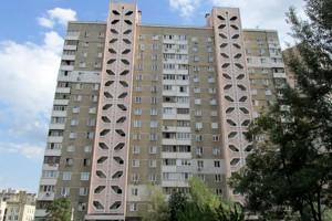 Квартира Григоренко Петра просп., 25, Киев, M-38378 - Фото1