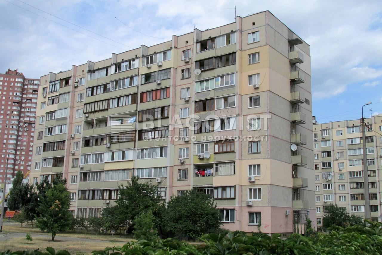 Квартира R-40332, Григоренко Петра просп., 25б, Киев - Фото 1