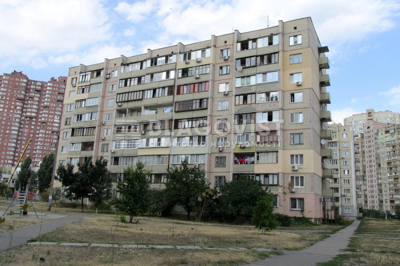 Квартира R-40332, Григоренко Петра просп., 25б, Киев - Фото 3