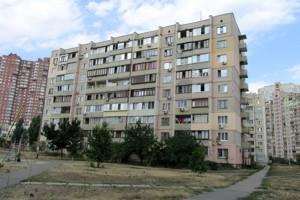 Квартира Григоренко Петра просп., 25б, Киев, R-40332 - Фото 13
