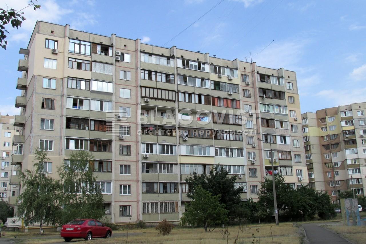 Квартира R-40332, Григоренко Петра просп., 25б, Киев - Фото 2