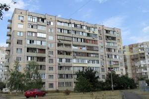 Квартира Григоренко Петра просп., 25б, Киев, R-40332 - Фото 12
