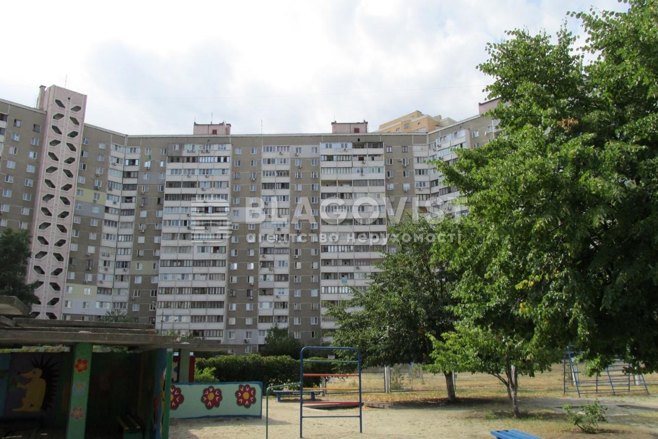 Нежитлове приміщення, H-50530, Григоренка П.просп., Київ - Фото 3