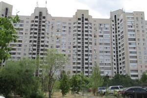 Квартира Григоренко Петра просп., 33/44, Киев, A-111007 - Фото 35