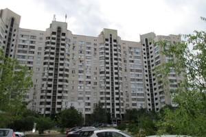 Квартира A-111008, Григоренка П.просп., 33/44, Київ - Фото 4