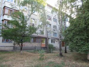 Квартира Миропольская, 27/16, Киев, H-41958 - Фото