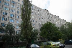 Apartment Nauky avenue, 6, Kyiv, R-30906 - Photo