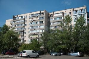 Квартира Героїв Сталінграду просп., 59, Київ, D-32704 - Фото