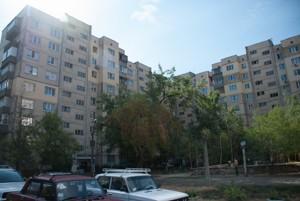 Квартира Героев Сталинграда просп., 59, Киев, D-32704 - Фото 13