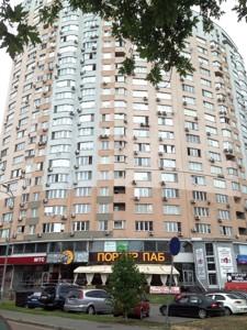 Apartment Lunacharskoho, 10, Kyiv, E-38051 - Photo 22