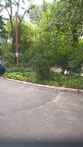 Квартира Довнар-Запольского Митрофана, 4, Киев, X-21260 - Фото 8