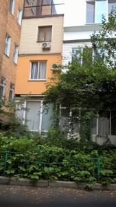 Квартира Довнар-Запольского Митрофана, 4, Киев, X-21260 - Фото 5