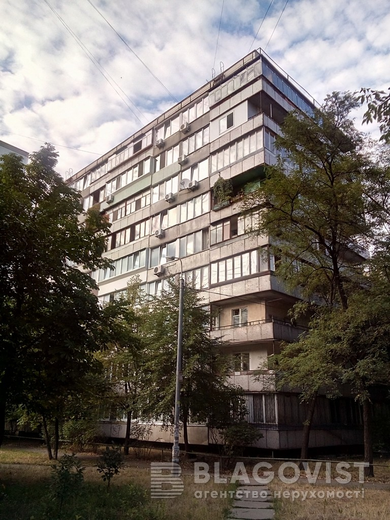 Квартира E-29342, Митрополита Андрея Шептицкого (Луначарского), 1а, Киев - Фото 1