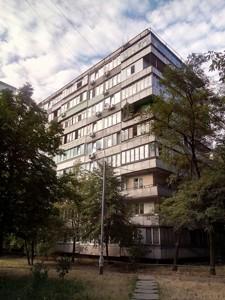 Квартира Митрополита Андрея Шептицкого (Луначарского), 1а, Киев, E-29342 - Фото