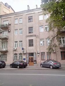 Квартира Шовковична, 5, Київ, C-63898 - Фото1