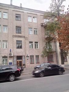 Квартира Шелковичная, 5, Киев, Z-609164 - Фото3