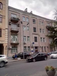Квартира Шовковична, 5, Київ, Z-609164 - Фото 4