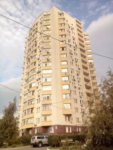 Квартира Митрополита Андрея Шептицкого (Луначарского), 12, Киев, Z-614354 - Фото