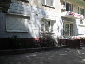 Офис, Чеховский пер., Киев, F-19477 - Фото3