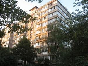 Квартира Челябінська, 1, Київ, Z-303612 - Фото