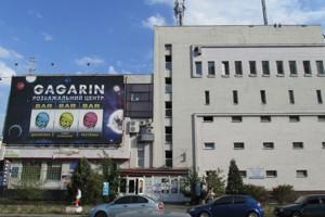 Гараж, Кошица, Киев, M-36452 - Фото 5