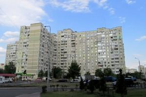 Квартира Кошиця, 10/21, Київ, Z-614556 - Фото2