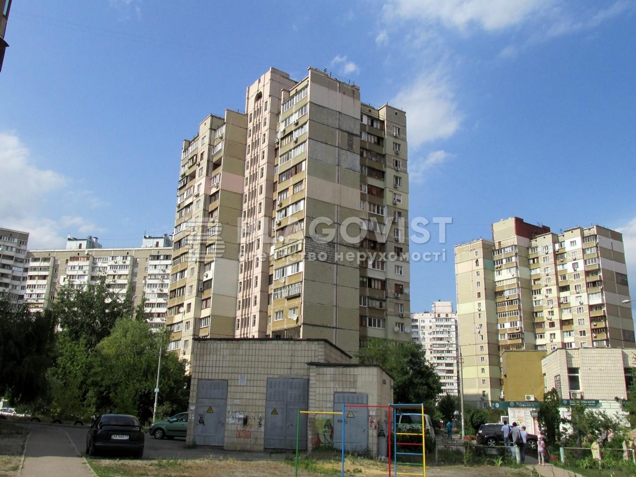 Квартира Z-782125, Григоренко Петра просп., 19а, Киев - Фото 1