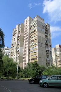 Квартира Z-782125, Григоренко Петра просп., 19а, Киев - Фото 2