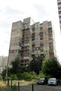 Квартира Z-782125, Григоренко Петра просп., 19а, Киев - Фото 3
