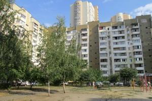 Квартира Драгоманова, 18, Киев, Z-1894493 - Фото