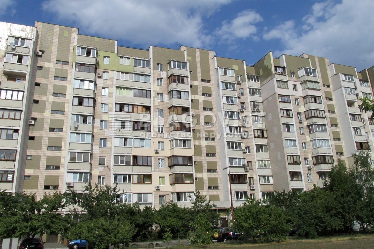 Квартира Z-679215, Драгоманова, 20, Київ - Фото 1