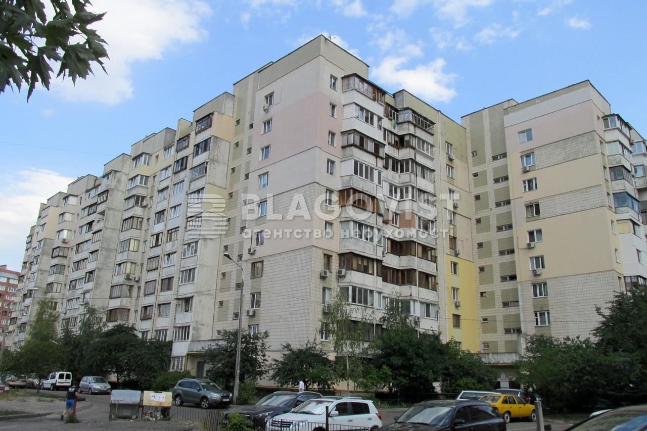 Квартира D-31044, Драгоманова, 22, Киев - Фото 1