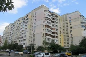 Квартира Драгоманова, 22, Київ, X-21856 - Фото