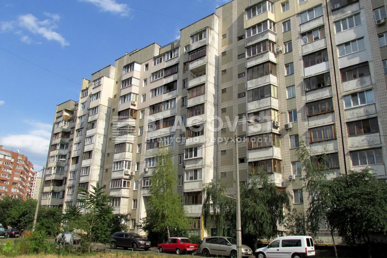 Квартира D-31044, Драгоманова, 22, Киев - Фото 2
