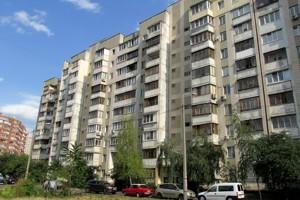 Квартира Z-374056, Драгоманова, 22, Киев - Фото 2