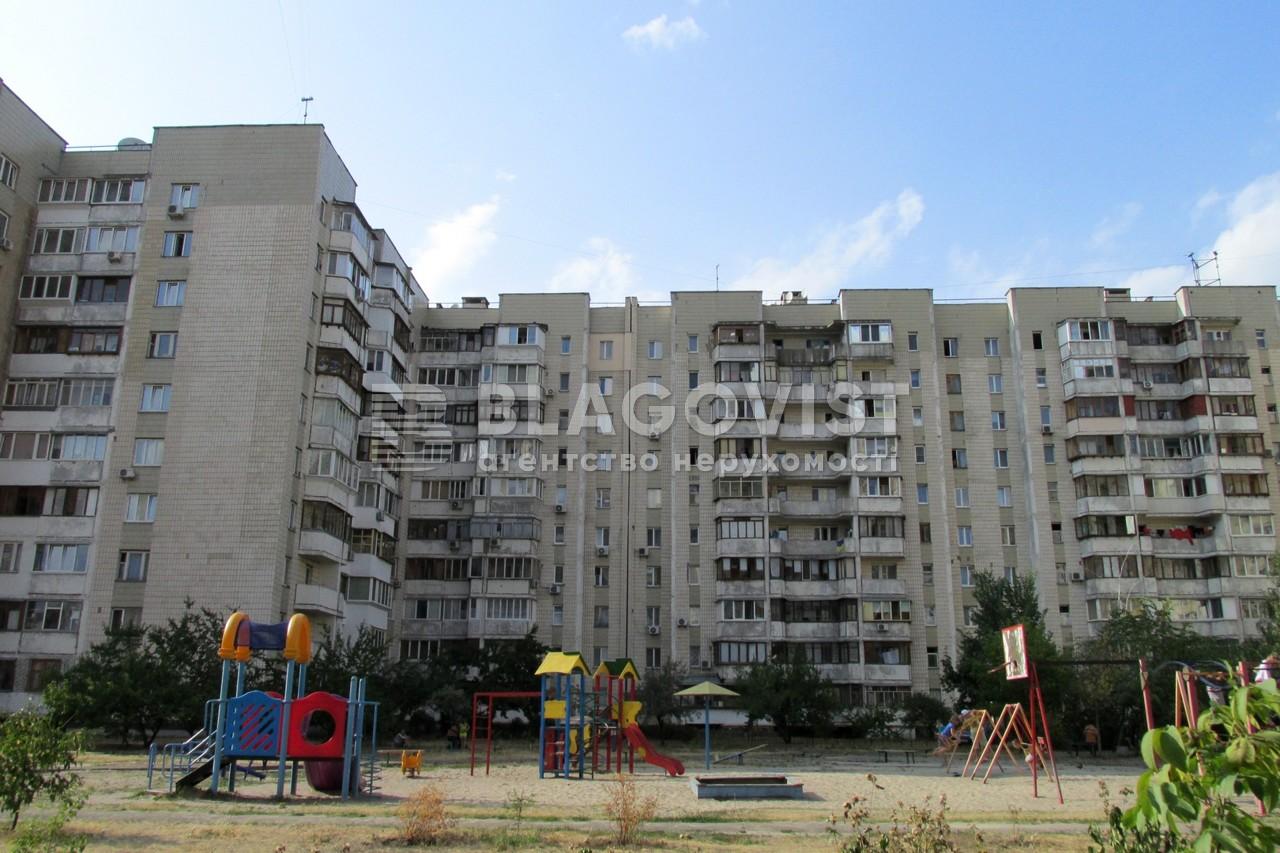 Квартира D-31044, Драгоманова, 22, Киев - Фото 3