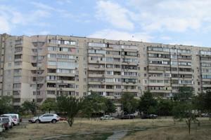 Квартира Z-698617, Драгоманова, 25, Київ - Фото 4