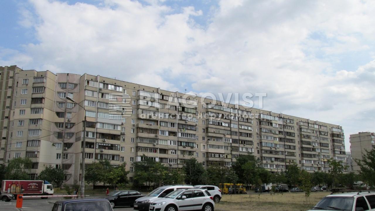 Квартира Z-698617, Драгоманова, 25, Київ - Фото 3