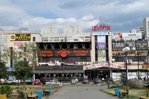 Ресторан, Драгоманова, Киев, Z-68992 - Фото1