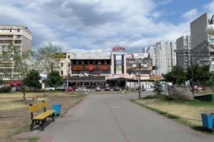 Ресторан, Драгоманова, Киев, Z-68992 - Фото2