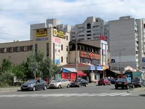 Ресторан, Драгоманова, Киев, Z-68992 - Фото3