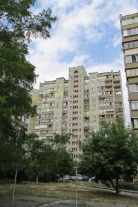 Квартира Драгоманова, 40, Київ, Z-101016 - Фото3