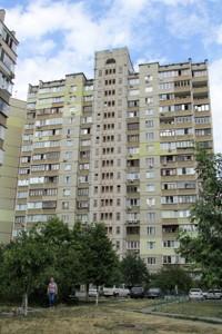 Квартира Драгоманова, 40, Київ, Z-101016 - Фото2