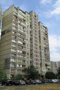 Квартира Драгоманова, 40, Київ, Z-101016 - Фото1