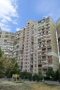 Квартира Драгоманова, 40а, Киев, E-33945 - Фото 16