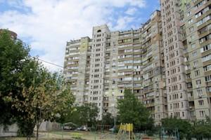 Apartment Drahomanova, 40б, Kyiv, Z-631134 - Photo1